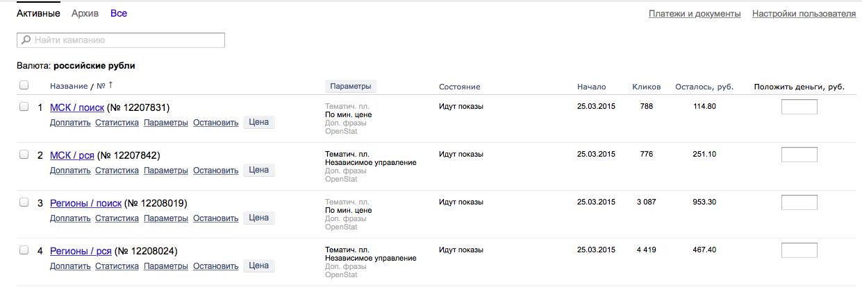 Яндекс директ игрушки яндекс директ беларусь ндс