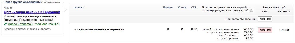 Снимок экрана 2015-06-14 в 12.31.49