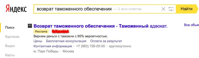 Снимок экрана 2015-09-16 в 8.16.09