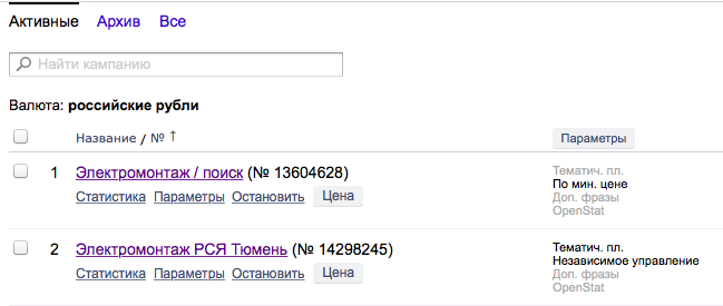 Снимок экрана 2015-09-19 в 20.52.41